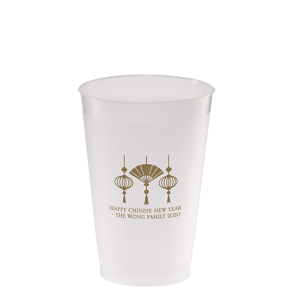 Personalized Chinese New Year Frosted Plastic Shatterproof Cups 14oz Image #1