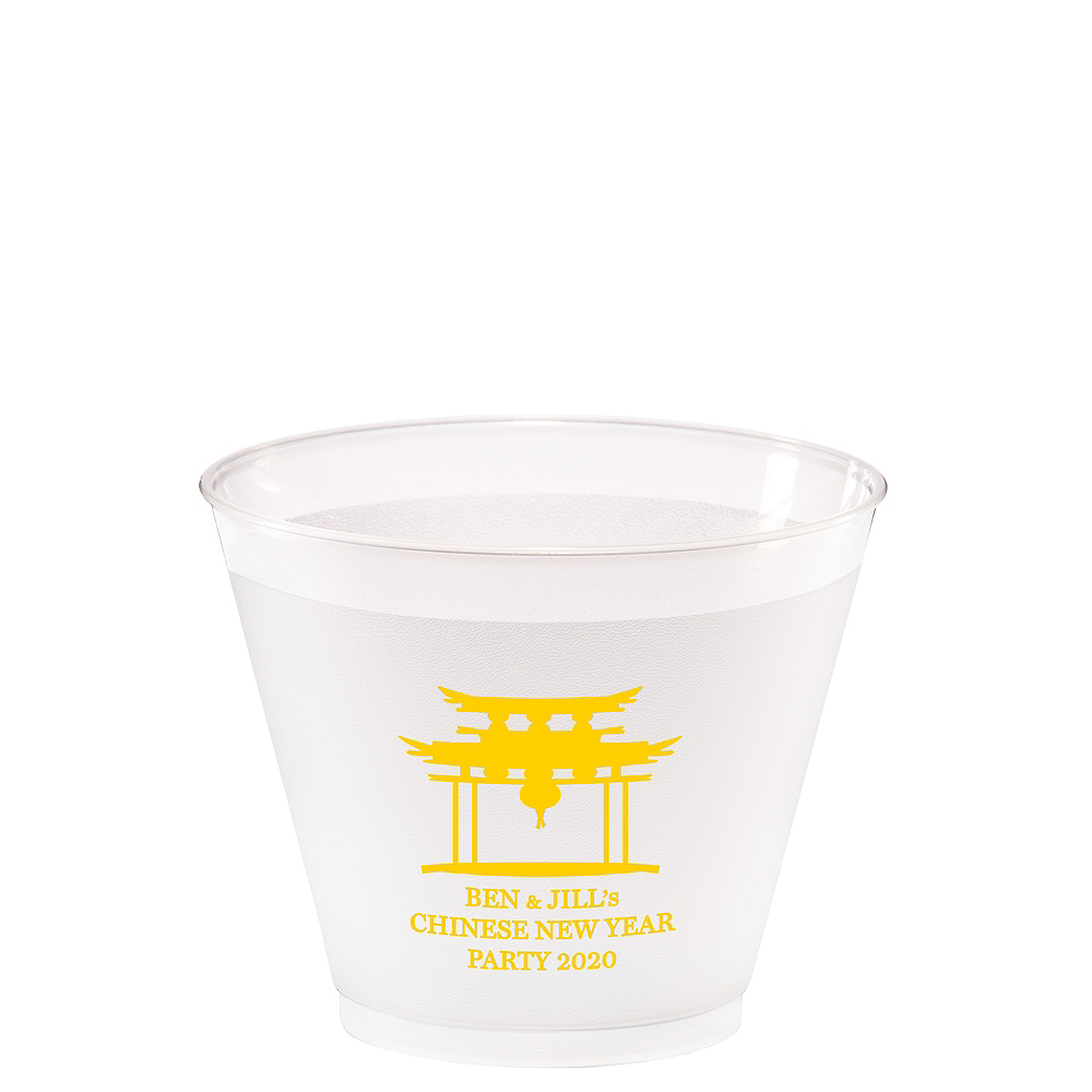 Personalized Chinese New Year Frosted Plastic Shatterproof Cups 9oz Image #1