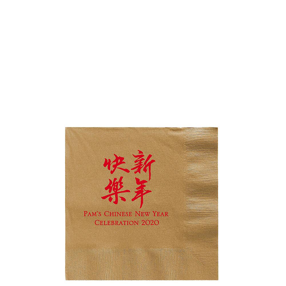 Personalized Chinese New Year Beverage Napkins Image #1