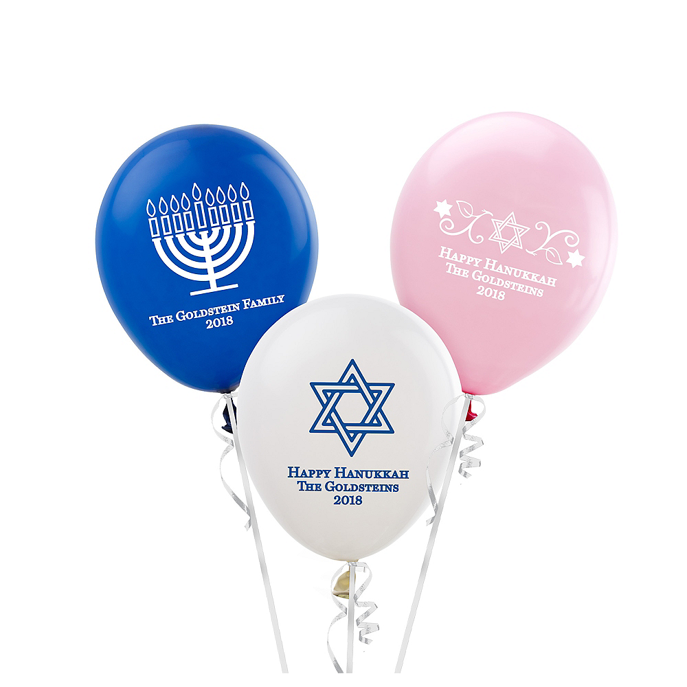 Personalized Passover Latex Small Balloon Image #1