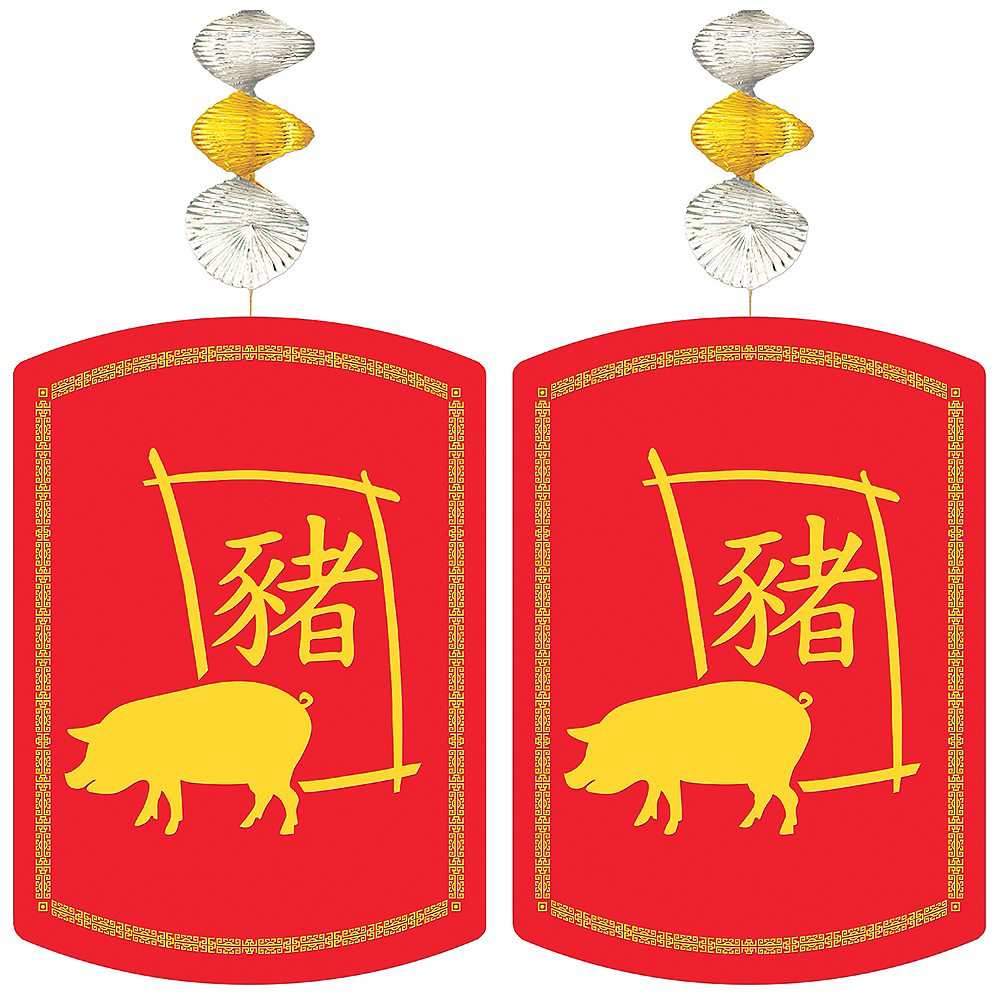 Year of the Pig Chinese New Year Hanging Decorations 2ct Image #1