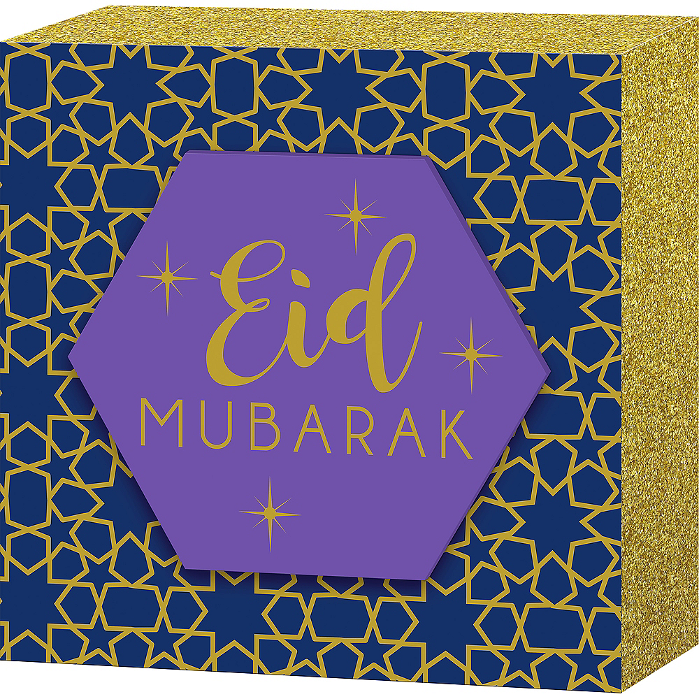 Eid Mubarak Block Sign Image #1