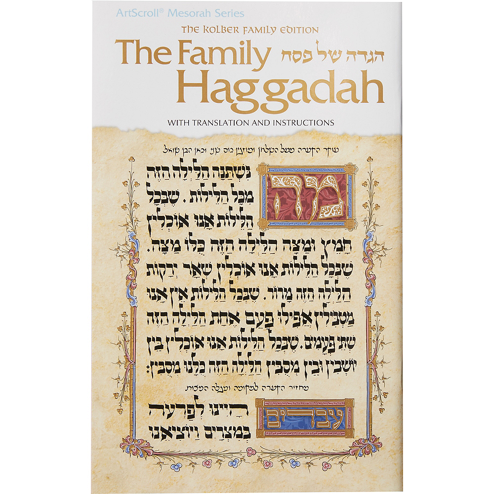 The Family Haggadah Image #1