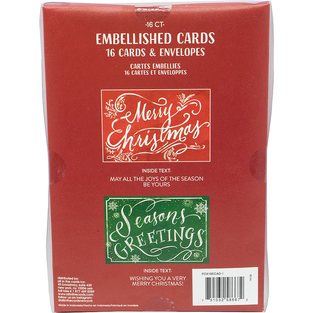 Glitter Green & Red Holiday Cards 16ct Image #3