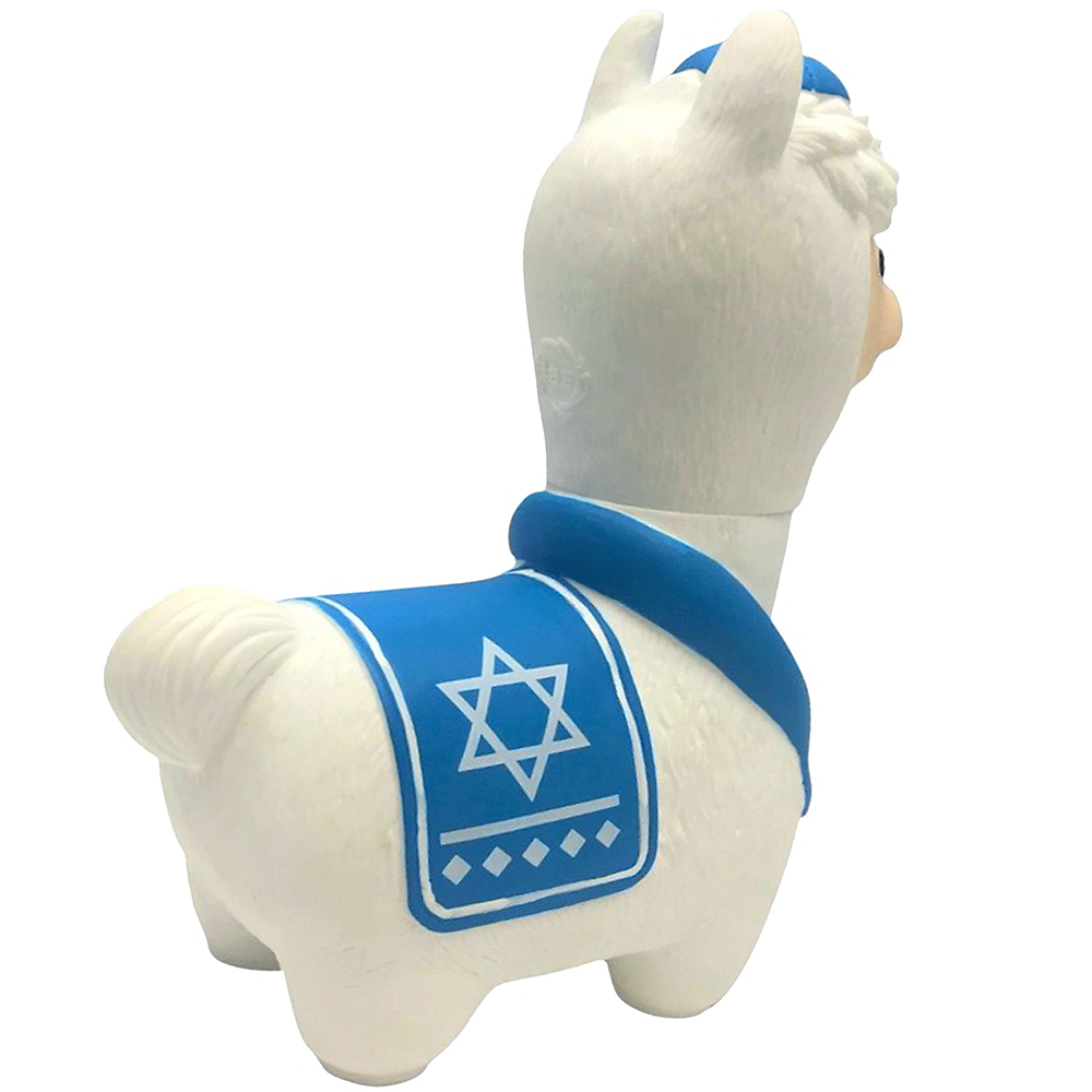 Squeeze Me Hanukkah Llama Image #5