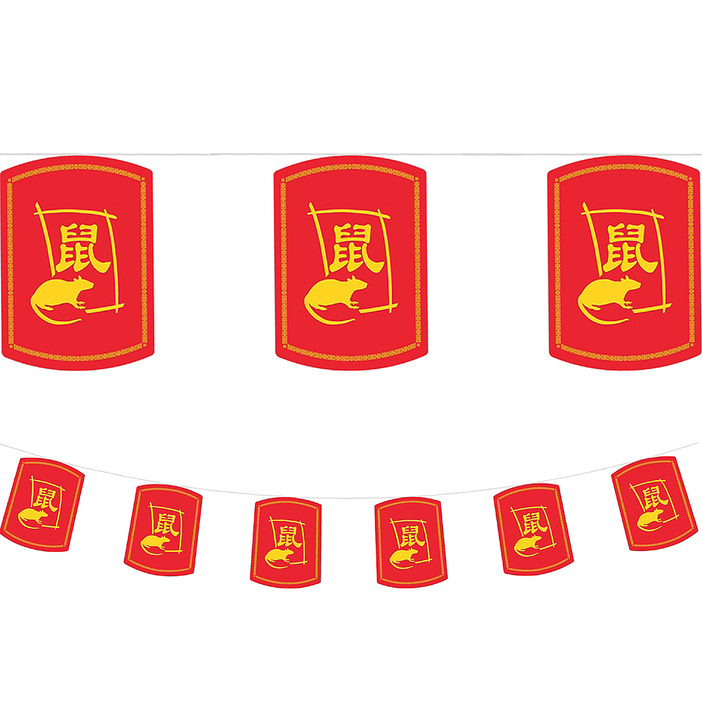 Chinese Year of the Rat String Garland Image #1