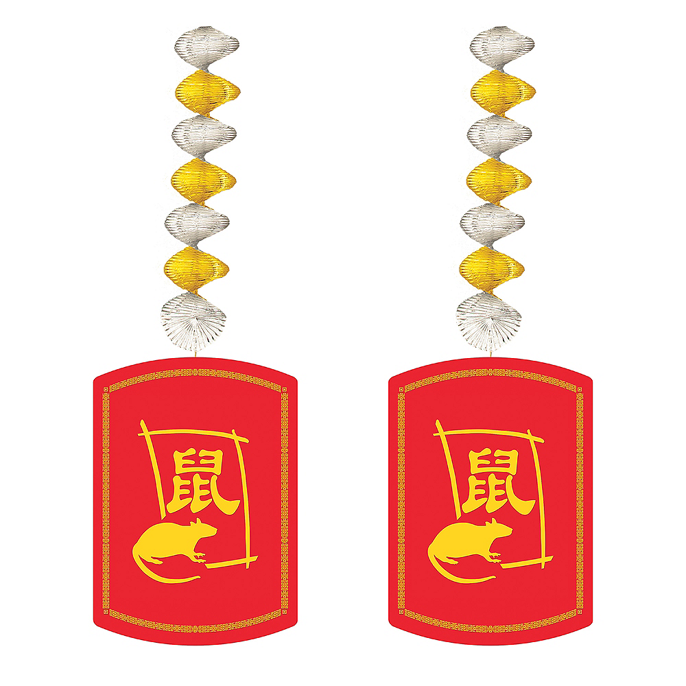Chinese Year of the Rat Swirl Decorations 2ct Image #1