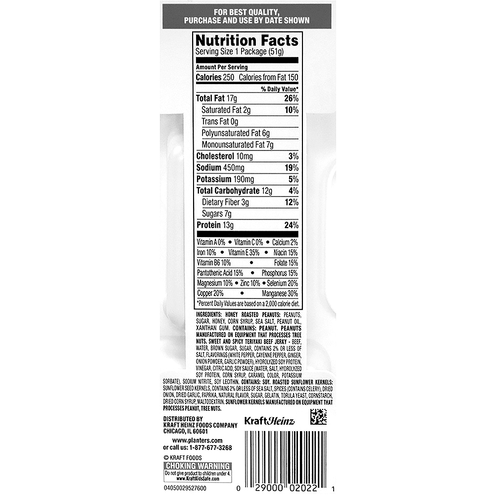 Planters P3 Honey Roasted Peanuts, Sweet & Spicy Teriyaki Beef Jerky, Sunflower Kernel Portable Protein Packs 6ct Image #5