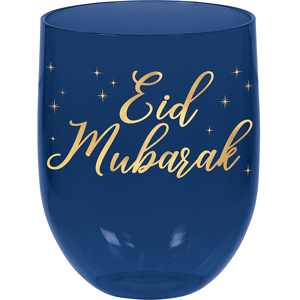 Ramadan Plastic Stemless Wine Glasses 4ct Party City