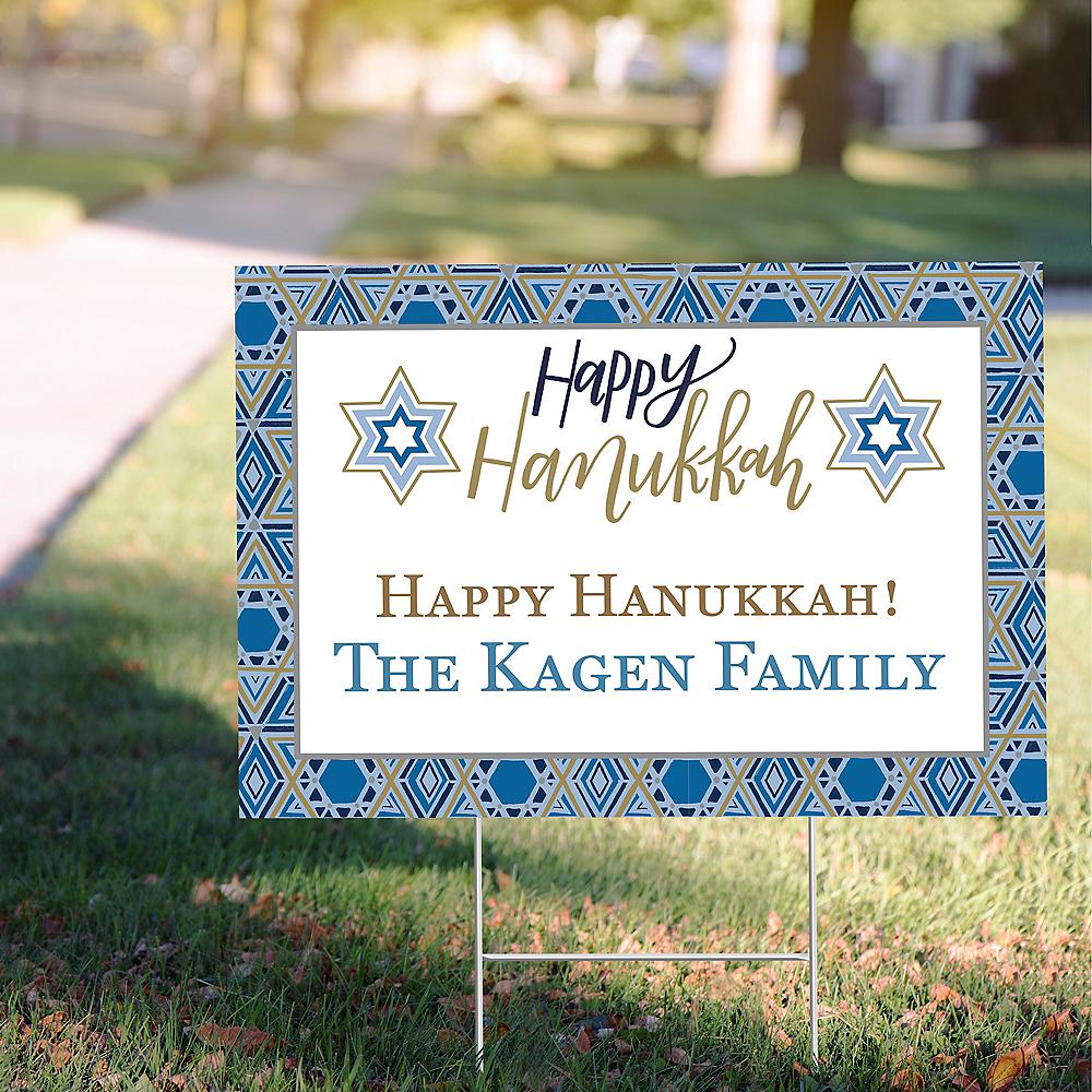 Custom Festival of Lights Hanukkah Yard Sign Image #1