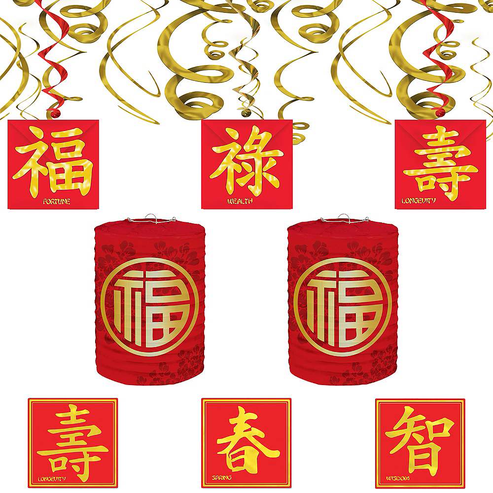 Chinese New Year Hanging Decorations Kit Image #1