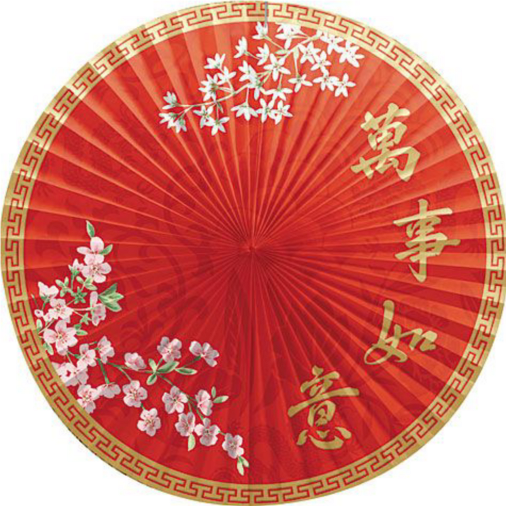Chinese New Year Fan & Swirl Decorating Kit Image #2