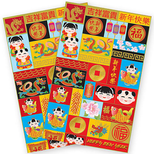 Chinese New Year Stickers 2 Sheets Image #1
