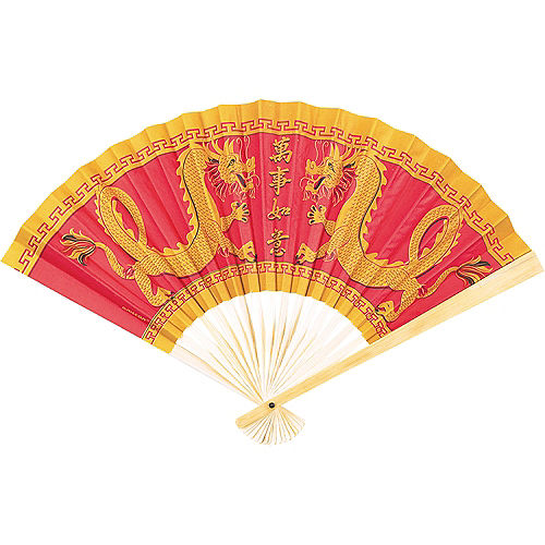 Chinese Paper Fan Image #1