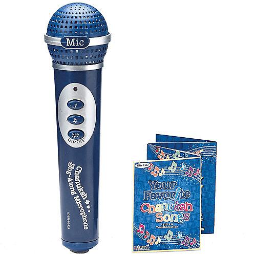 Hanukkah Sing-a-Long Microphone Image #1