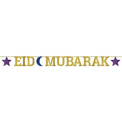 Glitter Eid Mubarak Letter Banner Image #1