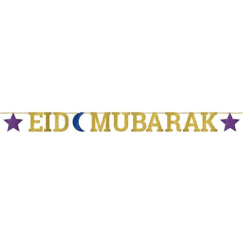 Eid Decorating Kit Image #2