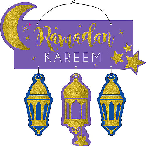 Glitter Ramadan Kareem Stacked Sign Image #1