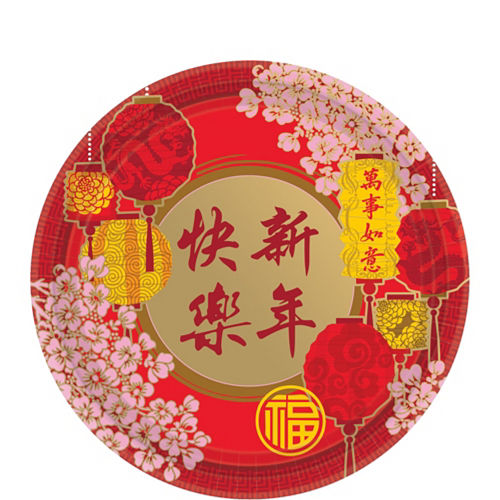 Chinese New Year Party Kit for 8 Guests Image #2