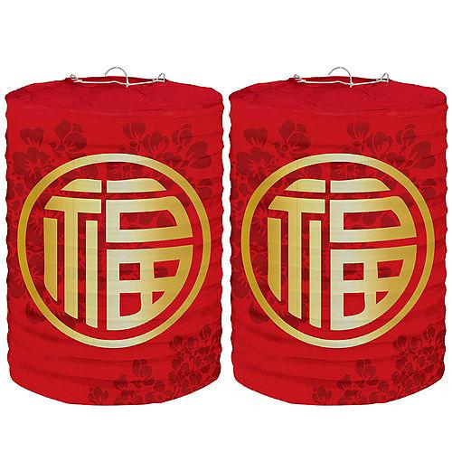 Chinese New Year Paper Lanterns 2ct Image #1