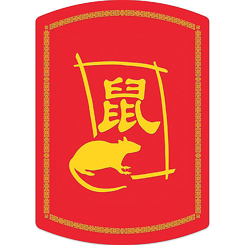 Chinese Year of the Rat Cutout Image #1