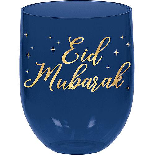 Ramadan Plastic Stemless Tumblers 4ct Image #3