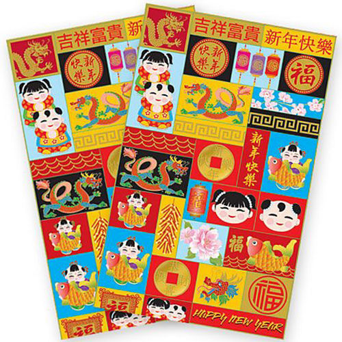 Chinese New Year Party Favor Kit for 24 Guests Image #3