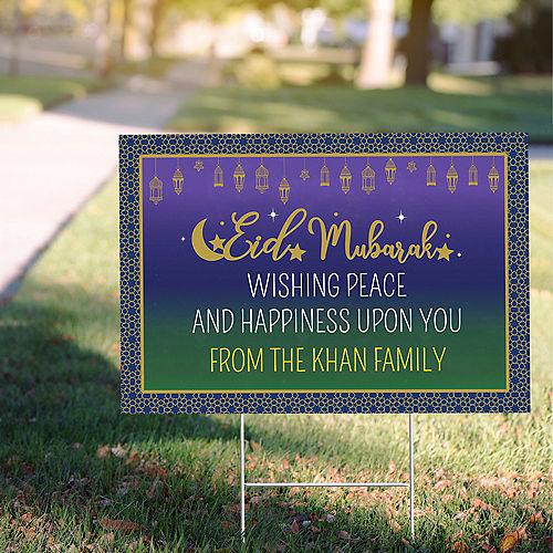 Custom Eid Mubarak Yard Sign Image #1