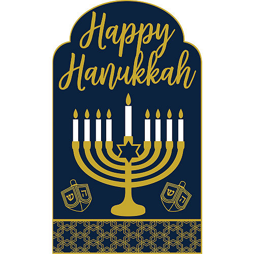 Happy Hanukkah Celebration Centerpiece Cardboard Cutout, 18in Image #1